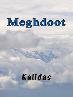 cover image of Meghdoot (Hindi)